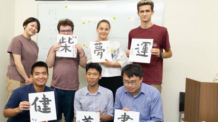 Отзыв Kudan Institute of Japanese Language and Culture