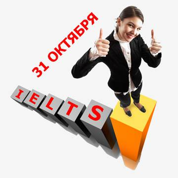 steps-to-IELTS-WEB