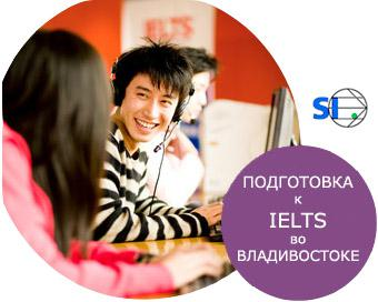 vladivostok ielts preparation best