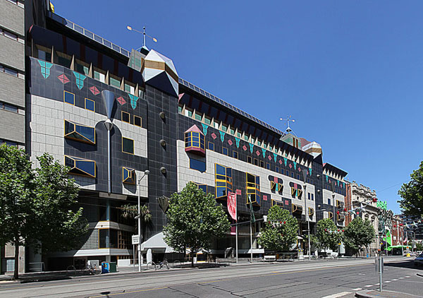 RMIT University (Royal Melbourne Institute of Technology)